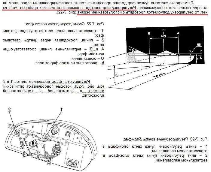 Схема ближний - дальний свет нива 21213   twokarburators.ru